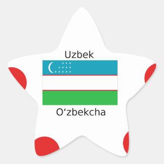 Uzbek Language And Uzbekistan Flag Design Star Sticker