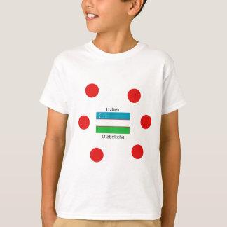 Uzbek Language And Uzbekistan Flag Design T-Shirt