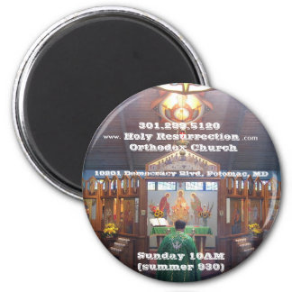 V5.3_IMG_7602, Holy Resurrection O... - Customized Magnet
