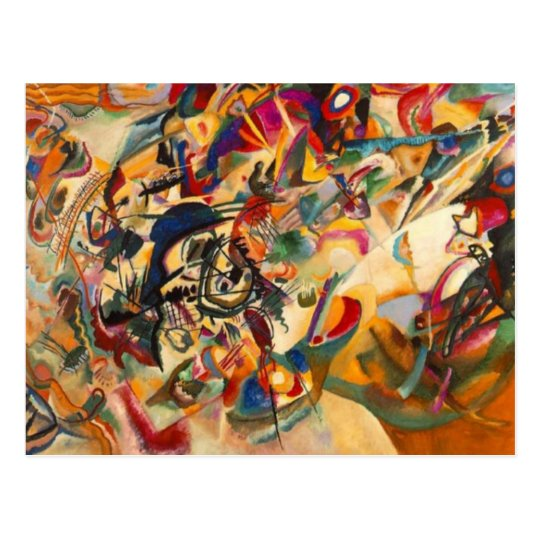 Valisly Kandinsky - Composition No 7 Postcard