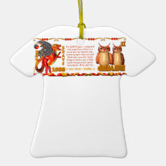 Valxart 1988 2048 EarthDragon zodiac Gemini Christmas Ornament