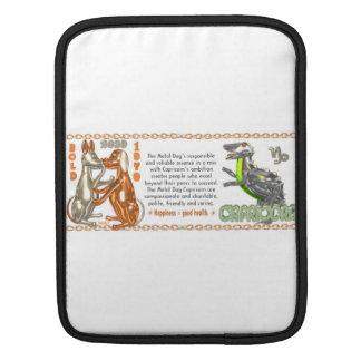 Valxart's 1970 2030 MetalDog zodiac born Capricorn iPad Sleeve