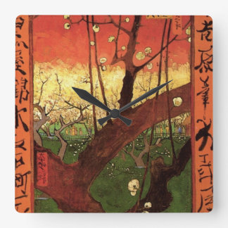 Van Gogh Japanese Flowering Plum Tree, Fine Art Wall Clock