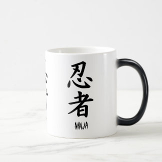 Vanishing Ninja Kanji Mug