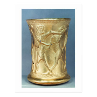 Vase decorated with mythological creatures, Persia Postcard