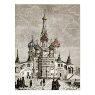 Vasili Cathedral Red Square Onion Dome Theotokos Postcard