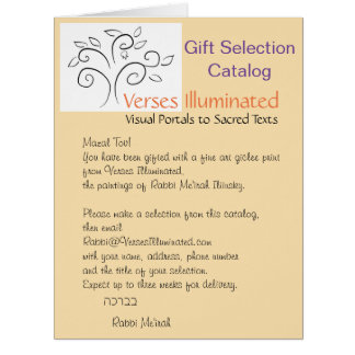Verses Illuminated Gift Selection Catalog Card