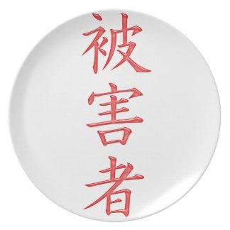 Victim Dinner Plates