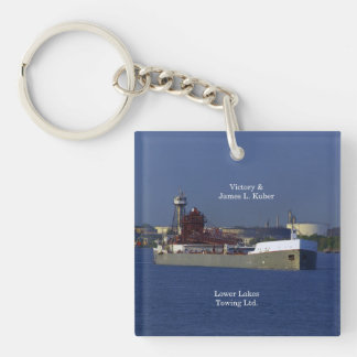 Victory & James L. Kuber key chain