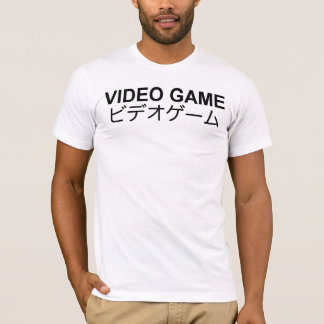 Video Game Japanese Shirt