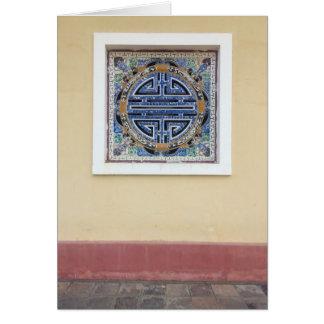 Vietnamese Decorative Window Card