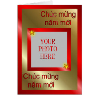 VIETNAMESE HAPPY NEW YEAR - YEAR OF THE TIGER 2010 GREETING CARD