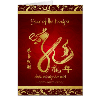 Vietnamese New Year 2012 - Tet Year of the Dragon Greeting Card