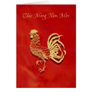 Vietnamese New Year 2017 Golden Rooster Card