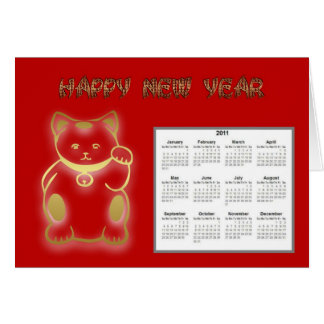 Vietnamese New Year Happy New Year 2011 lucky cat Greeting Card