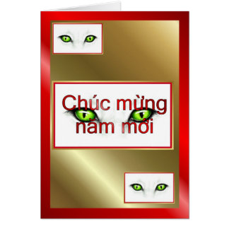 Vietnamese New Year of the cat Happy New Year Greeting Card