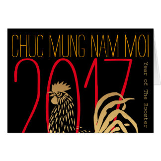 Vietnamese New Year of The Rooster 2017 Greeting Greeting Card