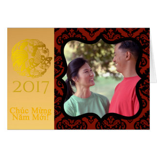 Vietnamese Rooster 2017 Greeting Card Photo frame