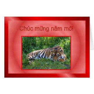 VIETNAMESE TET HAPPY NEW YEAR GREETING CARD