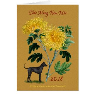 Vietnamese Tet New Year of the Dog Business 2018 Card
