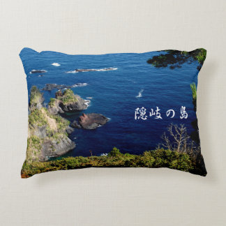 View from lookout of Oki island* Decorative Cushion