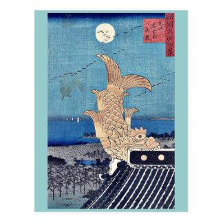 View of Bishu Nagoya by Utagawa, Hiroshige Ukiyoe Postcard