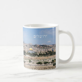 View of Jerusalem Old City, Israel Coffee Mug