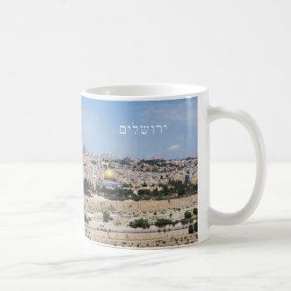 View of Jerusalem Old City, Israel Mugs