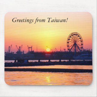 View of Kaohsiung Harbor at Sunset Mouse Pad