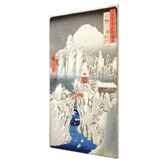 View of Mount Haruna in the Snow Gallery Wrapped Canvas