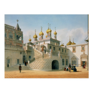View of the Boyar Palace in the Moscow Kremlin Postcard