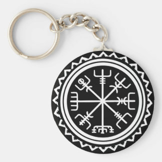 Viking Vegvisir Nautical Compass Key Ring