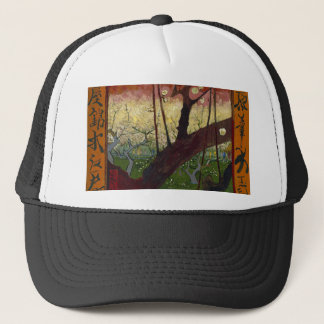 Vincent Van Gogh Flowering Plum Tree Art work Trucker Hat