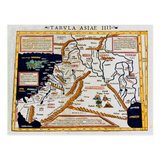 Vintage 16th Century Map Of The Middle East Post Cards