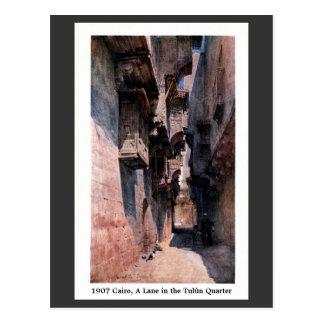 Vintage 1900 Cairo Egypt Lane in the Tulun Quarter Postcard