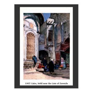 Vintage 1900 Cairo Egypt Sebil Near Zuweyla Postcard