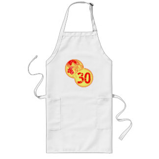 Vintage 30th Birthday Gifts Long Apron