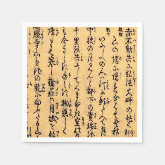 Vintage Asian Calligraphy on Antique Paper Disposable Napkin