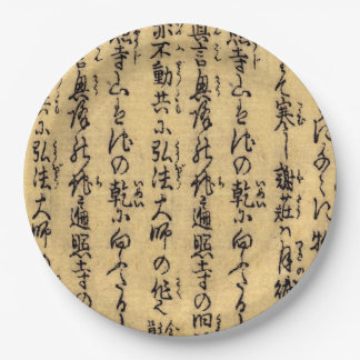 Vintage Asian Calligraphy on Antique Paper Paper Plate