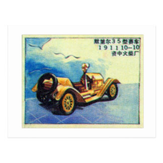 Vintage Asian Chinese Japanese Matchbox Label Postcard