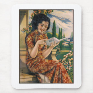 Vintage Asian Chinese Woman Advertisement Mouse Pad