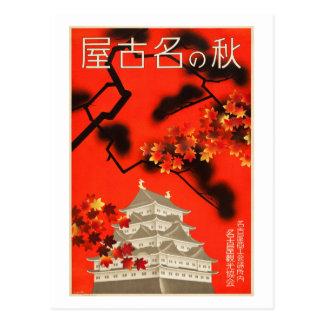 Vintage Autumn in Nagoya Japan Travel Postcard