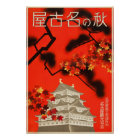 Vintage Autumn in Nagoya Japan Travel Poster