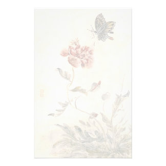 Vintage Bee, Butterfly and Poppy Watercolor Stationery