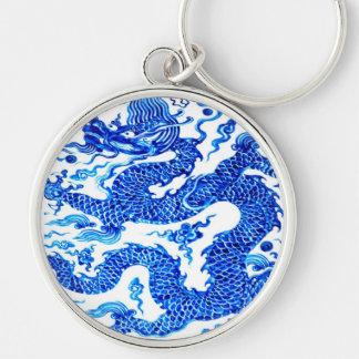 Vintage Blue Chinese Dragon Porcelain Vase Art Silver-Colored Round Key Ring