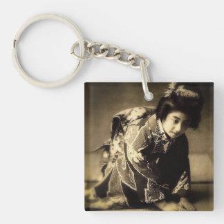 Vintage Bowing Geisha Sepia Toned お辞儀 Japanese Key Ring