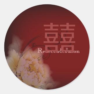 vintage burgundy peony floral chinese Wedding Classic Round Sticker