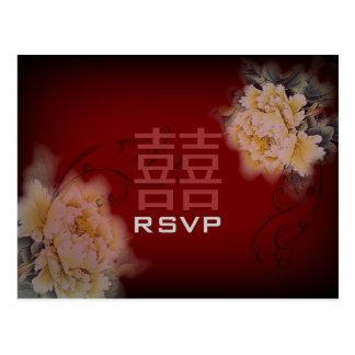 vintage burgundy peony floral chinese Wedding RSVP Postcard
