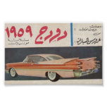 Vintage car advert poster, 1959 Dodge Arabic Poster