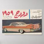 Vintage car advert poster, 1959 Dodge Arabic Poster